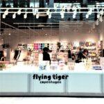 Flying Tiger deco petit prix