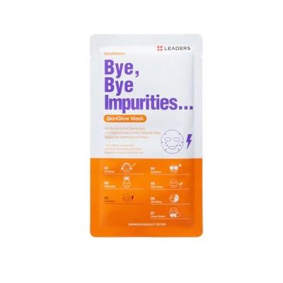 LEADERS – Masque tissu bye bye impuretes