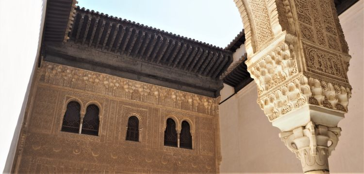 grenade alhambra palais nasrides